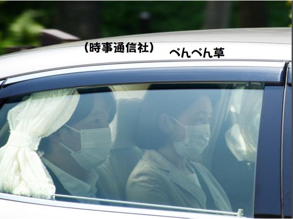 ワクチン接種のため宮内庁病院を訪れた後、皇居を出られる秋篠宮ご夫妻=21日午前、皇居・乾門(時事通信社)