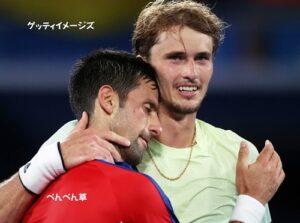 東京オリンピックジョコビッチ敗退ズベレフ勝利