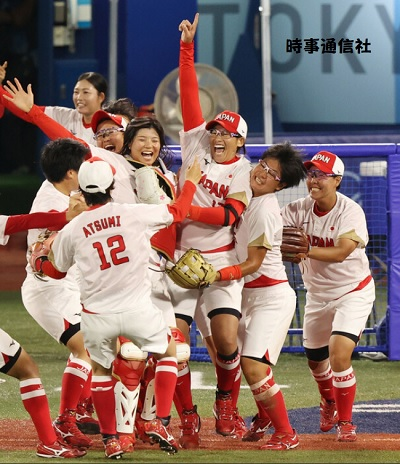 2020東京オリンピックソフトボール女子金メダル