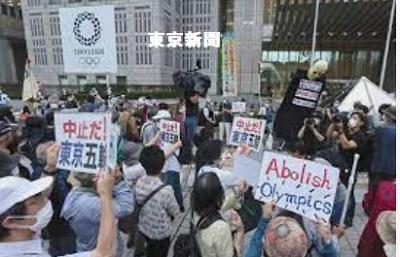 オリンピック開催反対デモ