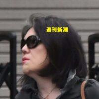 週刊新潮・眞子サン暴走婚、皇室崩壊へ