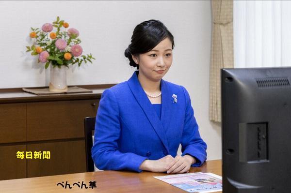 佳子さまガールスカウト運動100周年式典でビデオメッセージ